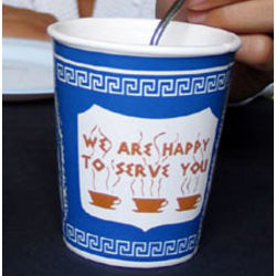 We Are Happy To Serve You Ceramic Coffee Mug