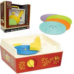 Classic Music Box Record Player