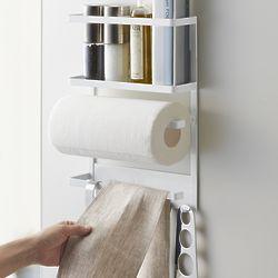 White Plate Magnetic Kitchen Organization Rack