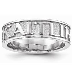 Sandblasted Personalized Name Ring in Sterling Silver
