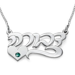Silver Hebrew Name Necklace with Side Heart & Birthstone Crystal