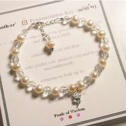 Pearls of Wisdom Mother Bracelet
