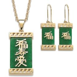 Jade Good Fortune Necklace and Earrings Set