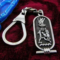Men's Personalized Hieroglyphics Cartouche Keychain