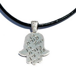 Evil Eye Protection Ben Porat Hamsa Necklace