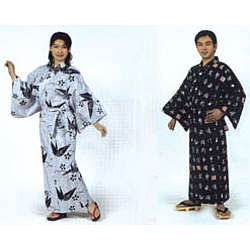 His and Hers Yukata Robes