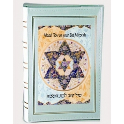 Bat Mitzvah Photo Album with Floral Star