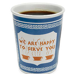 Greek Coffee Cup