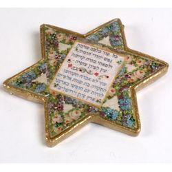 Hatikva Star of David Wall Decoration