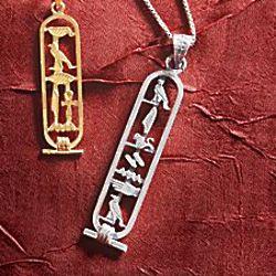 Personalized Silver Egyptian Cartouche Pendant