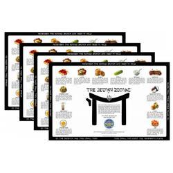 Jewish Zodiac Placemats