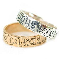 """""""Vous et Nul Autre"""" You & No Other Ring"""