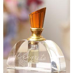 Il Segreto Perfume Set