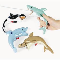 Sea Life Squirt Guns