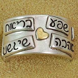 Virtue Ring