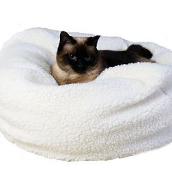 Small Sherpa Puff Ball Pet Bed
