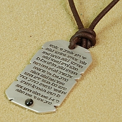 Traveler's Prayer Pendant