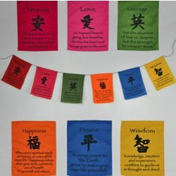 6 Attributes of Balance Wall Hanging