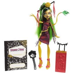 Monster High Scaris Jinafire Long Doll with Travel Set