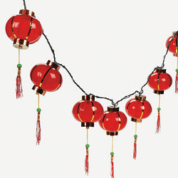 Chinese Lantern Lights