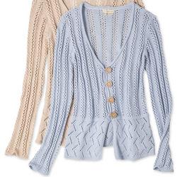 Traveler Sweater Ladies Cardigan