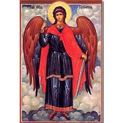 Guardian Angel Icon Plaque