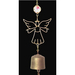 Remembrance Wind Chime